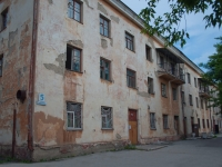 Novosibirsk, alley the 1st Krasheninnikov, house 5. hospital