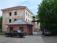 Новосибирск, больница Областная туберкулезная  больница №30, Крашенинникова 1-й переулок, дом 5