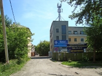 Novosibirsk, alley the 1st Krasheninnikov, house 7. office building