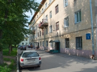 Novosibirsk, the 1st Krasheninnikov alley, house 9. Apartment house