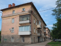 Novosibirsk, the 2nd Krasheninnikov alley, house 4. Apartment house