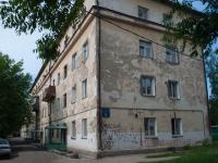 Novosibirsk, the 2nd Krasheninnikov alley, house 6. Apartment house
