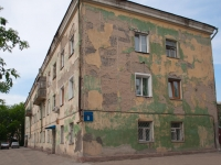 Novosibirsk, the 2nd Krasheninnikov alley, house 8. Apartment house