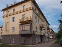 Novosibirsk, alley the 2nd Krasheninnikov, house 10. Apartment house