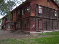 Новосибирск, Петропавловский 1-й переулок, дом 5. многоквартирный дом