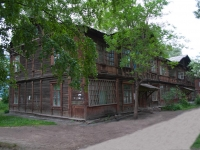 Novosibirsk, the 1st Petropavlovsky alley, house 16. Apartment house