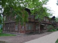 Новосибирск, Петропавловский 1-й переулок, дом 16. многоквартирный дом