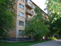 Novosibirsk, st Tikhvinskaya, house 2. Apartment house