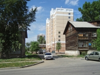 Novosibirsk, st Tikhvinskaya, house 11/1. Apartment house