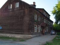 Novosibirsk, st Tikhvinskaya, house 11. Apartment house