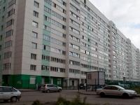 Novosibirsk, Trolleynaya st, house 1. Apartment house