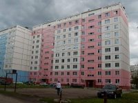 Novosibirsk, Trolleynaya st, house 3/1. Apartment house