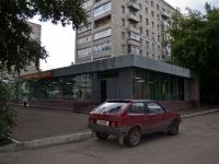 Новосибирск, улица Троллейная, дом 3 к.1. магазин Юпитер