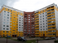 Novosibirsk, Trolleynaya st, house 3. Apartment house