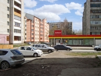 Novosibirsk, Trolleynaya st, house 9/1. Apartment house