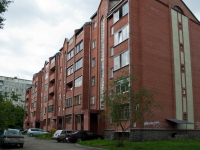 Novosibirsk, Trolleynaya st, house 9. Apartment house