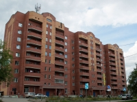 Novosibirsk, Trolleynaya st, house 17. Apartment house