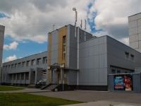 Новосибирск, улица Троллейная, дом 20А. школа №10