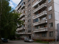 Novosibirsk, Trolleynaya st, house 20. Apartment house