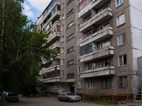 Новосибирск, улица Троллейная, дом 20. многоквартирный дом