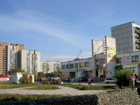 Novosibirsk, Trolleynaya st, house 22А. multi-purpose building