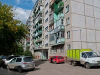 Novosibirsk, Trolleynaya st, house 22. Apartment house