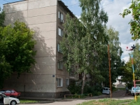 Novosibirsk, Trolleynaya st, house 24. Apartment house