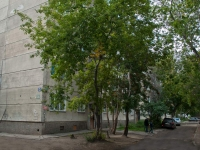 Novosibirsk, Trolleynaya st, house 26. Apartment house