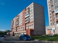 Novosibirsk, Trolleynaya st, house 35. Apartment house