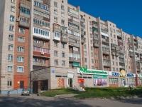 Новосибирск, улица Троллейная, дом 37. многоквартирный дом