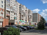 Novosibirsk, Trolleynaya st, house 37. Apartment house