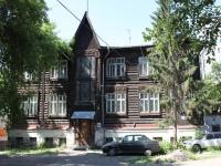 Novosibirsk, Ordzhonikidze st, house 5. Apartment house