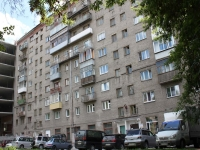 Novosibirsk, Ordzhonikidze st, house 27. Apartment house