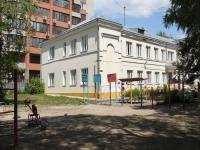 Novosibirsk, Ordzhonikidze st, house 41. nursery school