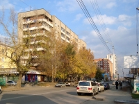 Novosibirsk, Ordzhonikidze st, house 43. Apartment house