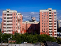 Novosibirsk, st Ordzhonikidze, house 30. Apartment house