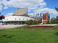 """Новосибирск, улица Каменская, дом 1. театр """"Глобус"""""""