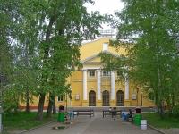 Новосибирск, улица Каменская, дом 43. театр Новосибирский Театр Музыкальной Комедии