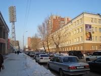 Новосибирск, улица Каменская, дом 66. университет Российский государственный торгово-экономический университет