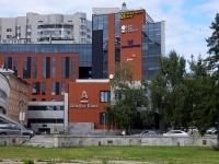 Новосибирск, улица Каменская, дом 1/1. банк Альфа-Банк