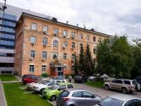 Новосибирск, улица Каменская, дом 3. многоквартирный дом
