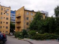 Новосибирск, улица Каменская, дом 18. офисное здание