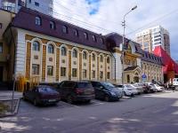 Novosibirsk, st Kamenskaya, house 19А. Social and welfare services