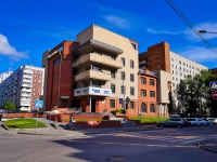 Novosibirsk, st Kamenskaya, house 30. bank