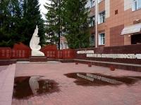 Novosibirsk, st Kamenskaya. memorial complex