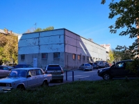 Novosibirsk, st Kamenskaya. service building