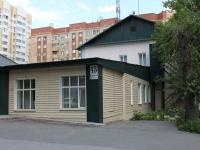 Новосибирск, улица Семьи Шамшиных, дом 37. офисное здание