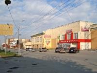 Новосибирск, улица Семьи Шамшиных, дом 88. магазин