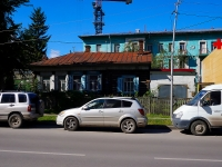 Novosibirsk, st Shamshynykh, house 13А. Private house