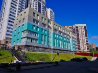 Novosibirsk, st Shamshynykh, house 22/1. office building